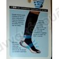 Παιδικες Καλτσες - Κάλτσα γυναικεία Ισοθερμική RACING μακρυά Νο36-41 Ισοθερμικά, μάλλινα