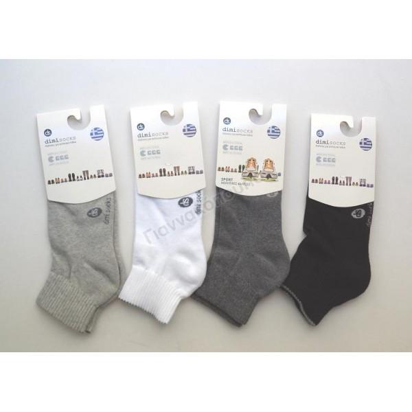 Παιδικες Καλτσες - Γυναικειες Καλτσες - Κάλτσες γυναικείες κοντές  sport βαμβακερές Κάλτσες, καλτσάκια