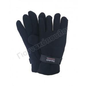 Γάντια  Ισοθερμικά  fleece