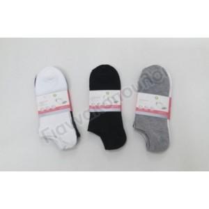 Παιδικες Καλτσες - Γυναικειες Καλτσες - Κάλτσες γυναικείες κοντές invisible 3αδα  τρία χρώματα Κάλτσες, καλτσάκια