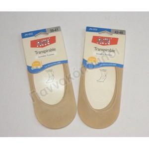 Πέλματα σουμπά βαμβακερά  ανδρικά Κάλτσες