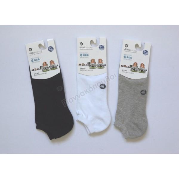 Κάλτσα ανδρική μίνι sport πετσετέ βαμβακερή one size Κάλτσες
