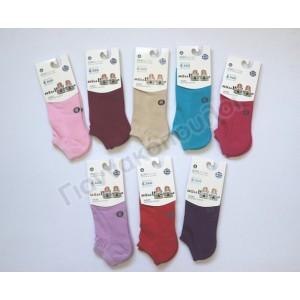 Κάλτσες γυναικείες κοντές πετσετέ βαμβακερές χρώματα 3άδα