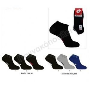 Κάλτσες κοντές LOTTO 3άδα