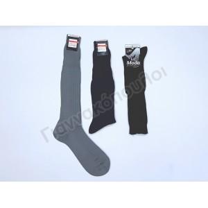 Κάλτσα ανδρική μέχρι το γόνατο βαμβακερή Κάλτσες