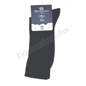 Κάλτσα ανδρική βαμβακερή μέχρι το γόνατο  Κάλτσες