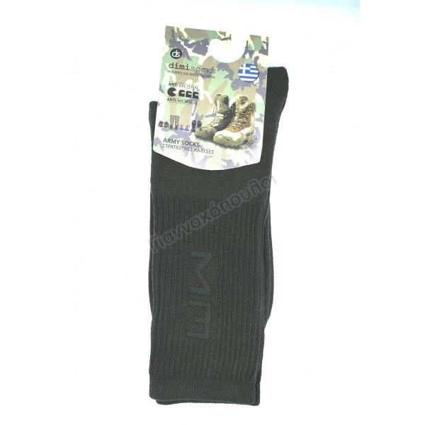 Κάλτσα ανδρική βαμβακερή dimi Army Ισοθερμικά, μάλλινα
