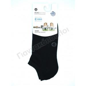 Κάλτσες γυναικείες κοντές dimi 1118 πετσετέ βαμβακερές Κάλτσες, καλτσάκια
