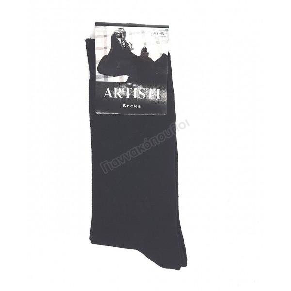 Κάλτσα ανδρική βαμβακερή μονόχρωμη Κάλτσες