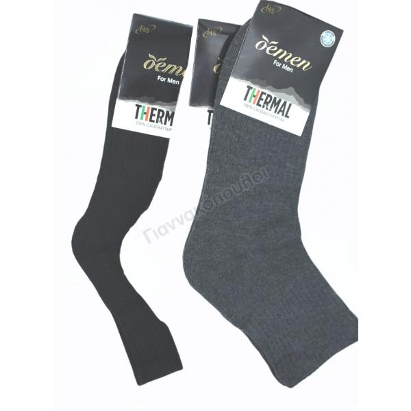 Κάλτσα ανδρική ισοθερμική THERMAL 3άδα Ισοθερμικά, μάλλινα