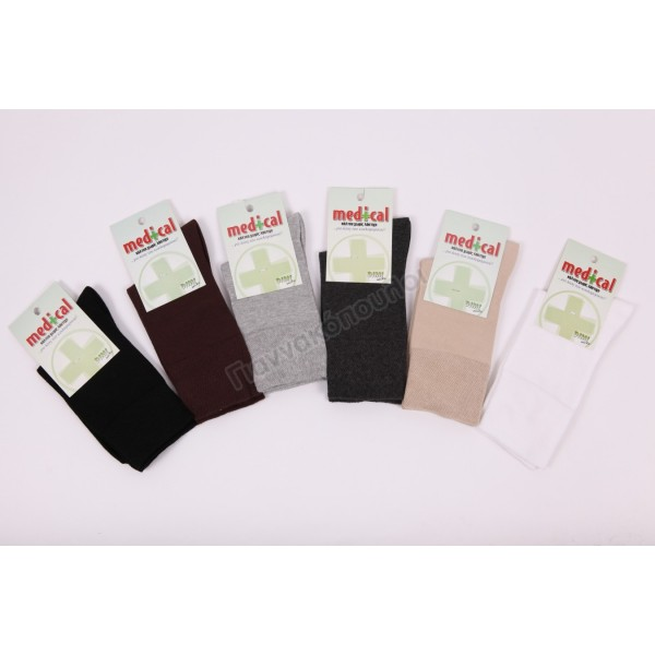 Κάλτσα unisex χωρίς λάστιχο φαρμακευτική βαμβακερή 35-41 Κάλτσες, καλτσάκια